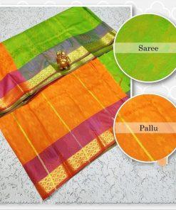 Designer Kanjeevaram Soft Silk Zari Woven Saree