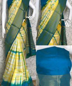 Shibori Printed Yellow Tussar Silk Saree