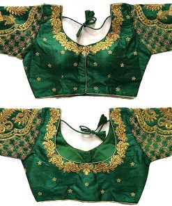 Peacock Sleeve Blouse With Embroidery Work